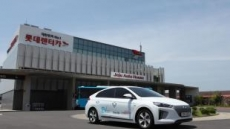 롯데렌터카 국내 최초 홈쇼핑서 전기차 계약