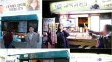 이보영, 스타작가들의 러브콜 많이 받는 '믿보배'