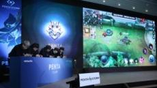 '펜타스톰 출시' 넷마블, 모바일 e스포츠 공략 본격화