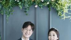 MC 조우종, 정다은 아나운서와 새봄 결혼식