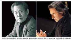 윤이상 vs 베르디…클래식 애호가들 '행복한 예매' 고민