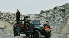 RBW 독립 힙합 레이블 설립…베이식 전폭 지원
