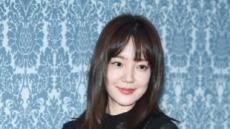 유아인·임수정, tvN '시카고 타자기' 주연…내달 7일 첫방송