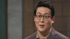 """'어쩌다 어른' 김경일의 면접비법 """"면접 전 2분만 투자해라"""""""
