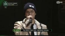 """'고등래퍼' 김선재, 엄석대로 만든 압도적 무대…""""소름"""""""