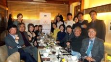 아그로수퍼 포크 하우스 소셜 다이닝...서울 스프링 실내악 축제