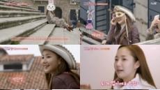 '내 귀에 캔디2' 박민영의 반전 허당 매력이 돋보였다