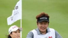 김해림 KLPGA 올해 첫대회 우승