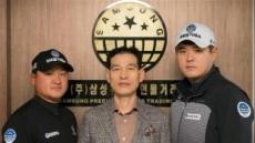 KPGA 김대섭 '부활의 골든타임'