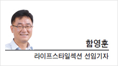 [현장에서] 한국 여행하기 좋아졌다는데…