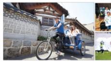 태교여행·짐 보관·여행컨설팅…관광도 '벤처 3.0' 시대