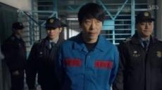 박근혜와 '1001'…드라마 '피고인'의 시국풍자?