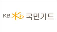 KB국민카드, 소래포구 화재 피해 고객 특별 금융지원