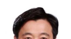 이병래 예탁원 사장 ACG 의장 선임