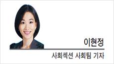 [현장에서]  묵묵부답 朴…'태극기국민'에만 화답