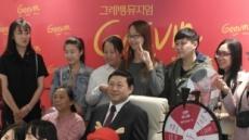 유커의 한국행 예약 취소 3월 14만, 4월 30만명