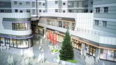 '수원 아이파크 시티 5차 상업시설' 24일 청약