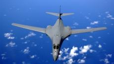 美 전략폭격기 B-1B, 한반도 전개 폭격 훈련 실시