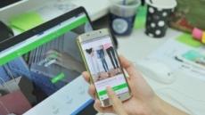 온라인쇼핑의 보편화…전자지급서비스 하루 평균 2000만건 돌파