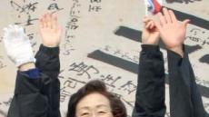 경찰, '문재인 비방' 신연희 구청장 수사착수