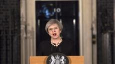 """[런던 테러]메이 英 총리 """"테러 경보 높이지 않아…테러에 굴복 없다"""""""
