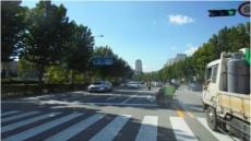 성남시, 도로 17곳 차선 도색