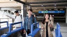 서울역에서 KTX 내려 지하철 바로 탄다