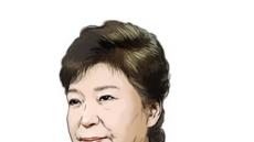 [공직자 재산공개] 朴 전 대통령, 재산 37억3800만원…4년 연속 증가