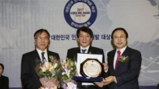 KT&G, 2년 연속 '대한민국 인적자원개발 종합 대상'