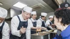 아주캐피탈 임원진들'아주 따뜻한 밥퍼' 봉사