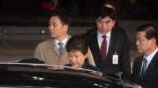 박근혜 전 대통령의 또다른 '7시간 의혹'