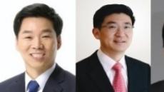 [공직자 재산공개]김병관 1678억원 김세연 1558억원 안철수 1195억원