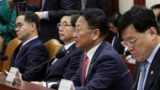정부 '4월 위기설' 차단 총력전…불안감 해소엔 '역부족'