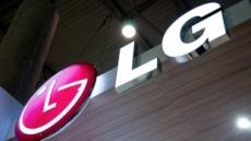 LG그룹株, '동반 강세'… LG전자 '52주 신고가'ㆍ7만원 돌파