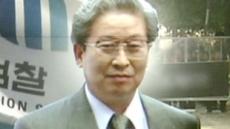 세월호 유병언 채권 책임자였던 문재인, 직무 방기 의혹