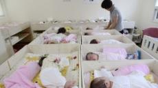 [2016 한국사회] 결혼ㆍ출산 'No'…오는 2032년 인구증가율 0%