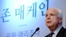 """매케인 의원 """"미친 뚱보 김정은…中만 통제 가능"""""""