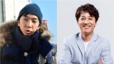 유호진X차태현, 예능PD와 중견배우 공동 연출로 드라마 만든다