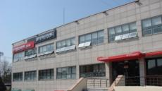 부평 음악도시 조성사업 'BP음악산업센터' 개관
