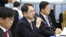 """감사원 """"이화여대, 의혹 있지만 정유라 특혜 결론 못 내려"""""""