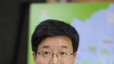 평생교육의 재해석...세계성인교육회의 수원 개최