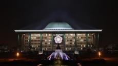 극심한 불황에도…국회의원 10명중 8명 재산 늘었다
