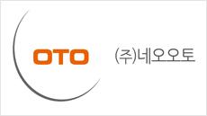 [생생코스닥] 네오오토, 지난해 매출 1405억원…전년比 21.8%↑
