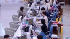 고위험가구 빚 '62조원', 금리인상 '직격탄'…가계부채 뇌관