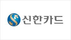 신한카드, FAN페이 결제시 추가 포인트 제공 이벤트