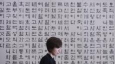 [헤럴드경제] 인사청문회 참석한 이선애 헌법재판관 후보자