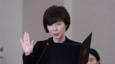 [헤럴드포토] 선서하는 이선애 헌법재판관 후보자