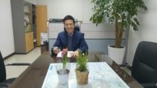 """[국가대표 스타팜]""""우리 농업의 국가대표 스타팜, 내실화에 최선을 다할 것""""-이덕민 농관원 인증관리팀장"""