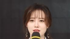 [아나필락시스가 뭐길래? ①] 구혜선 드라마서 하차하게 한 病…심하면 사망