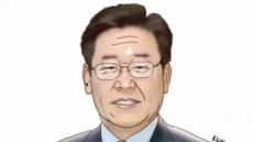 ['말'로 읽는 대선주자 이재명] '개척자형 리더십' & '이방원 컴플렉스'